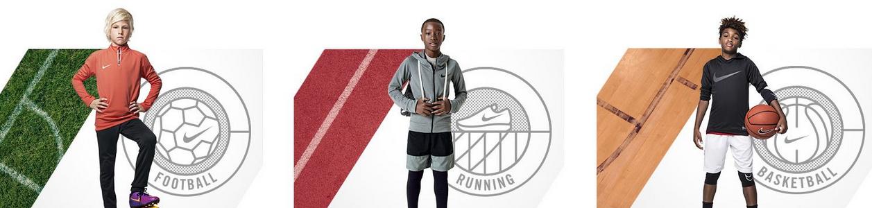 Nike para Niños